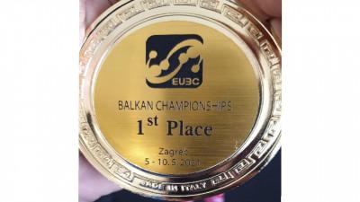 Eugenia Anghel campioană balcanică